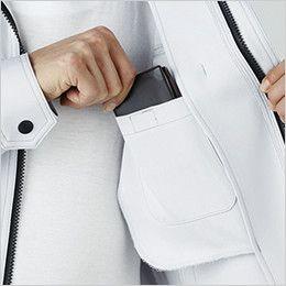 自重堂Z-DRAGON 75310 [春夏用]製品制電半袖ジャンパー(男女兼用) 内ポケット