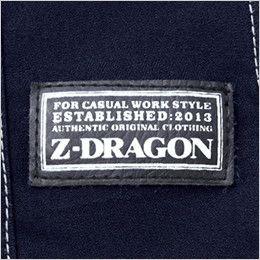 自重堂Z-DRAGON 75700 [春夏用]ストレッチ長袖ジャンパー フルハーネス対応  Z-DRAGONオリジナル革ラベル(人工皮革)