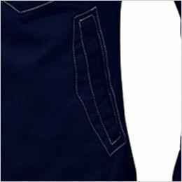 自重堂Z-DRAGON 75700 [春夏用]ストレッチ長袖ジャンパー フルハーネス対応 ポケット