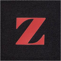 自重堂Z-DRAGON 78114 タートルネックロングスリーブ ロゴプリント