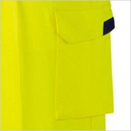 自重堂 82702 高視認性安全服 ワンタックカーゴパンツ(年間定番生地使用) カーゴポケット