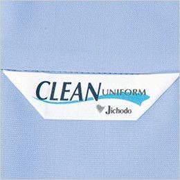 自重堂 84314 [春夏用]エコ低発塵製品制電半袖シャツ(JIS T8118適合) 衿吊り
