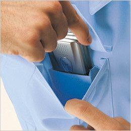 自重堂 84314 [春夏用]エコ低発塵製品制電半袖シャツ(JIS T8118適合) 携帯電話収納ポケット