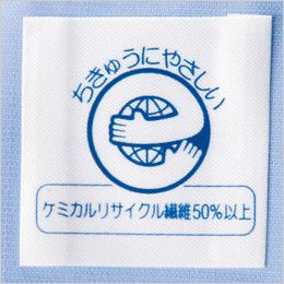 自重堂 84314 [春夏用]エコ低発塵製品制電半袖シャツ(JIS T8118適合) エコマーク