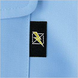 自重堂 84314 [春夏用]エコ低発塵製品制電半袖シャツ(JIS T8118適合) ワンポイント