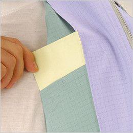 自重堂 84400 [春夏用]エコ 高制電 長袖ブルゾン(IEC規格適合) 内ポケット