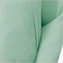 自重堂 84400 [春夏用]エコ 高制電 長袖ブルゾン(IEC規格適合) ポケット