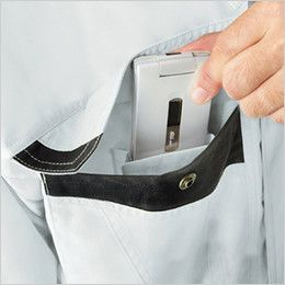 自重堂 86000 [春夏用]エコ製品制電長袖ブルゾン(JIS T8118適合) 携帯電話収納ポケット