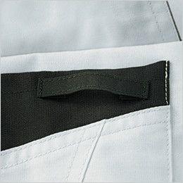 自重堂 86000 [春夏用]エコ製品制電長袖ブルゾン(JIS T8118適合) ポケットループ付
