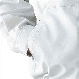 自重堂 86000 [春夏用]エコ製品制電長袖ブルゾン(JIS T8118適合) ポケット