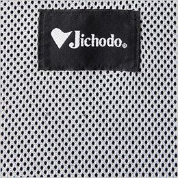 自重堂 86800 製品制電ストレッチ長袖ジャンパー(男女兼用) 背当てメッシュ