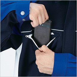自重堂 86800 製品制電ストレッチ長袖ジャンパー(男女兼用) 携帯電話収納ポケット