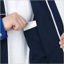 自重堂 86800 製品制電ストレッチ長袖ジャンパー(男女兼用)  内ポケット