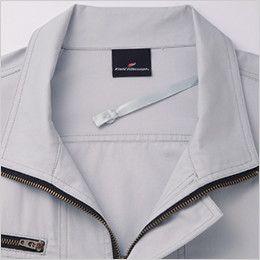 自重堂 87050SET [春夏用]空調服セット 綿100% 長袖ブルゾン 調整ヒモ