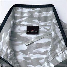 自重堂 87060SET [春夏用]空調服セット 迷彩 長袖ジャケット ポリ100% 調整ヒモ