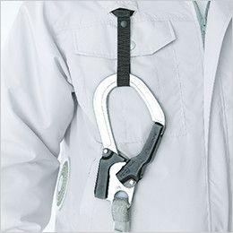 KU9054F [春夏用]空調服 フルハーネス対応空調服(プラスチックドットボタン) ポリ100% ハーネス部分に取り付け、空調服の表に出すことができる