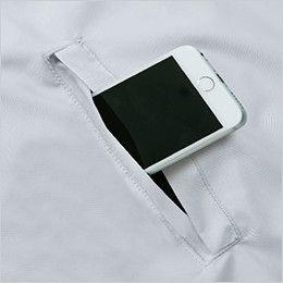 KU9054F [春夏用]空調服 フルハーネス対応空調服(プラスチックドットボタン) ポリ100% ポケット