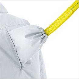 KU9054F [春夏用]空調服 フルハーネス対応空調服(プラスチックドットボタン) ポリ100% 衣服内の空気を逃しにくくしながらランヤードを背中から出すことができる