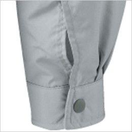 KU9054F [春夏用]空調服 フルハーネス対応空調服(プラスチックドットボタン) ポリ100%