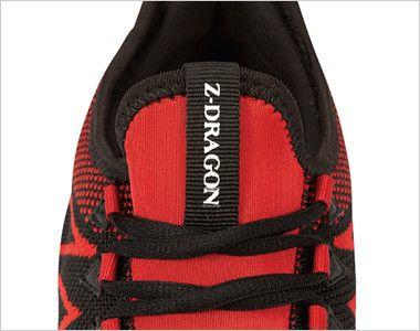 自重堂Z-DRAGON S5181 稲妻セーフティーシューズ スチール先芯 ブランドネーム