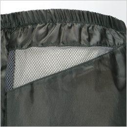 2272 カジメイク Air-one快適パンツ(ベンチレーション付き)(男女兼用) 衣類内のムレを逃がす腰のベンチレーション
