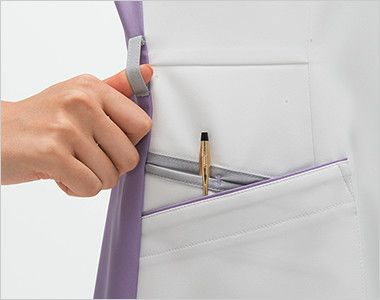 FT4597 ナガイレーベン(nagaileben) フェルネ ジップ式スクラブ(女性用) ループ・収納が多い多機能ポケット
