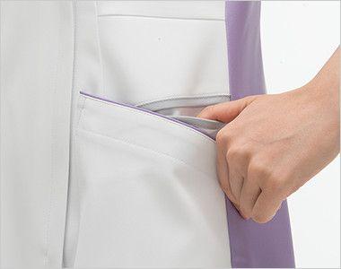 FT4597 ナガイレーベン(nagaileben) フェルネ ジップ式スクラブ(女性用) おしゃれで収納力のある二重構造の両脇ポケット