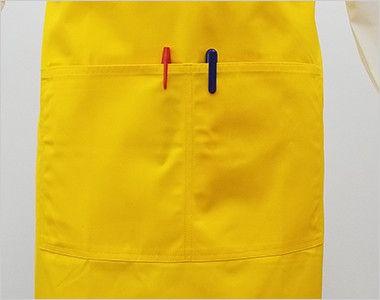 10031 桑和 胸当てエプロン(ペン差しなし) X型(男女兼用) 大きめのポケットが2つ