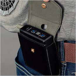 14002 G・GROUND サイクロンエアー バッテリーセット(バッテリー1個、ケース1個、充電器) ベルトに装着可能なバッテリーケース