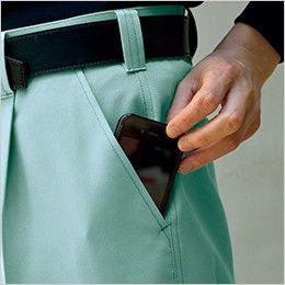 7338 桑和 カーゴパンツ 携帯電話ポケット