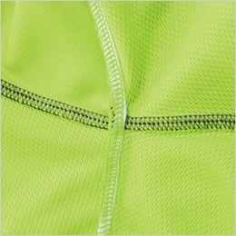 3015 TS DESIGN [春夏用]ハーフジップ ドライポロシャツ(男女兼用) 消臭テープ