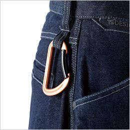 51345 TS DESIGN メンズニッカーズショートカーゴパンツ(男女兼用) ダブルループ+コインポケット刺繍
