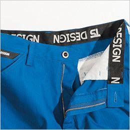 6112 TS DESIGN RIP STOPパンツ(男性用) 帯裏デザイン