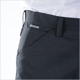 81041 TS DESIGN AIR ACTIVE [春夏用]レディースカーゴパンツ(女性用) コインポケット