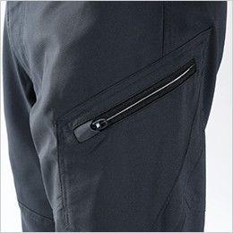 81041 TS DESIGN AIR ACTIVE [春夏用]レディースカーゴパンツ(女性用) カーゴポケット