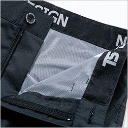 81041 TS DESIGN AIR ACTIVE [春夏用]レディースカーゴパンツ(女性用) 透け防止