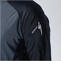 84152 TS DESIGN 接触冷感ロングスリーブシャツ(男性用)  マルチスリーブポケット