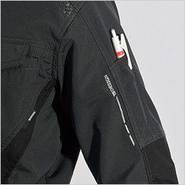 84636 TS DESIGN ストレッチ タフワークジャケット(男女兼用) ペン差し+左袖 反射プリント