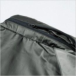 ジーベック 142 軽防寒ブルゾン(男女兼用) ファスナー式インフード仕様