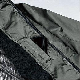 ジーベック 142 軽防寒ブルゾン(男女兼用) 内ポケット