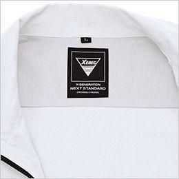 ジーベック 1695 長袖シャツ(女性用) 吸汗速乾メッシュ
