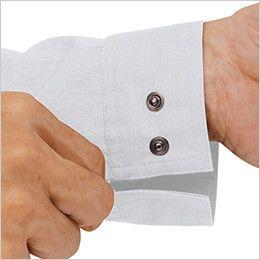 ジーベック 1695 長袖シャツ(女性用) 隠し仕様のボタン