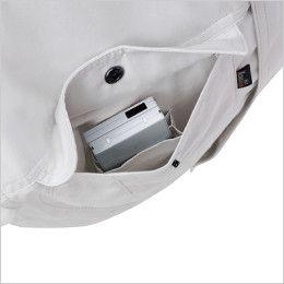 ジーベック 2094 [春夏用]プリーツロン綿100%長袖ブルゾン 二重構造