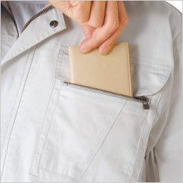 ジーベック 2094 [春夏用]プリーツロン綿100%長袖ブルゾン ファスナーポケット付き
