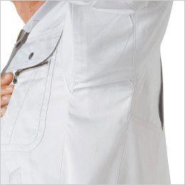 ジーベック 2094 [春夏用]プリーツロン綿100%長袖ブルゾン 特殊カッティング