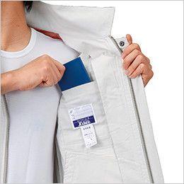 ジーベック 2094 [春夏用]プリーツロン綿100%長袖ブルゾン 内ポケット