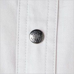 ジーベック 2094 [春夏用]プリーツロン綿100%長袖ブルゾン オリジナル金属ボタン