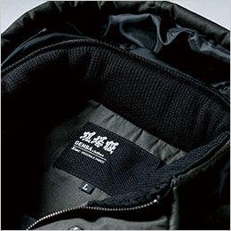 ジーベック 213 現場服 綿100% 防寒ベスト リブ素材使用