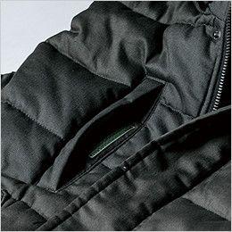 ジーベック 213 現場服 綿100% 防寒ベスト マジックテープ仕様