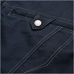 [在庫限り/返品交換不可]ジーベック 2184 現場服ストレッチ制電長袖シャツ ファスナー仕様のポケット